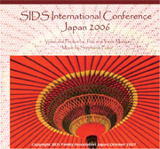 The 9th SIDS International Conference DVD
